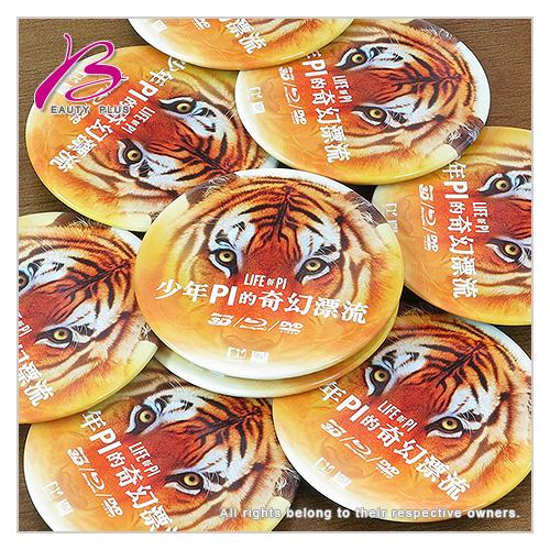 Movie Promotion Badge (Φ 75 mm)