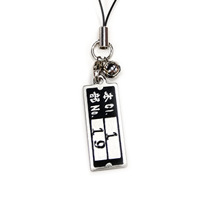 金屬吊牌-Metal Keychain