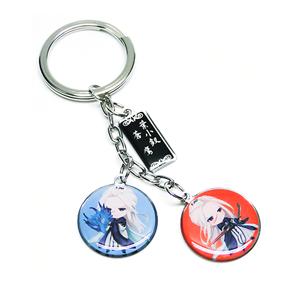 鑰匙圈-Metal Keychain