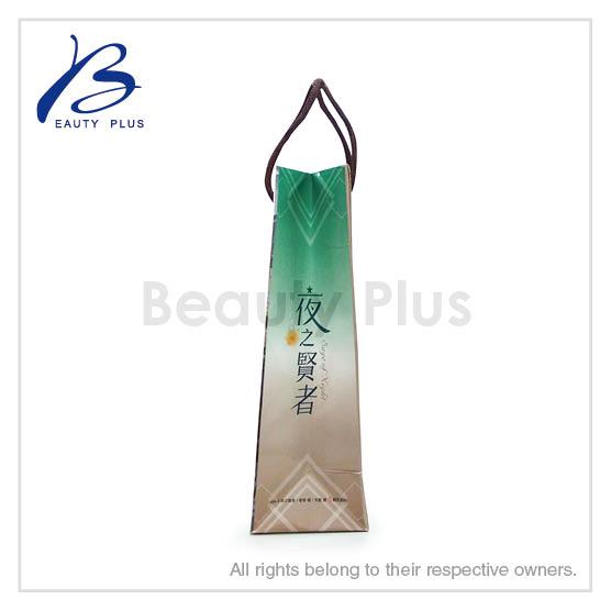 紙袋 paperbag