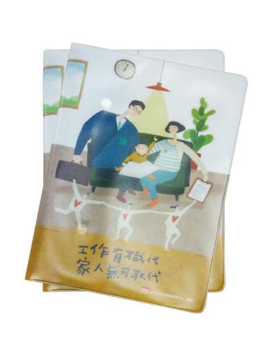 資料袋-PVC-File-Bag-A